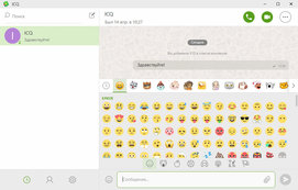 ICQ для Windows 10